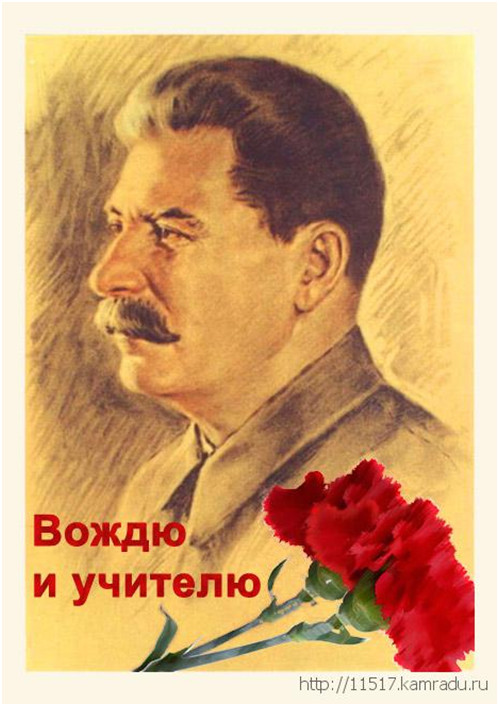 http://krasna-vest.narod.ru/st5.jpg height=542